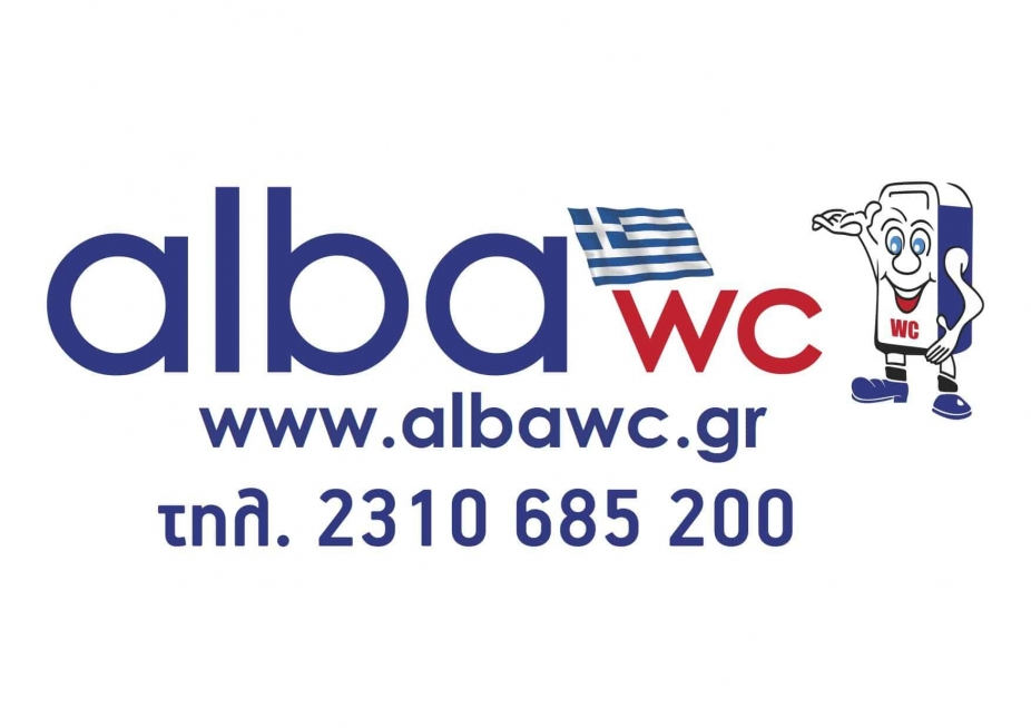 Alba ΕΠΕ