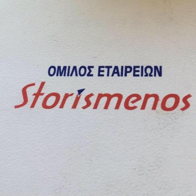 Storismenos