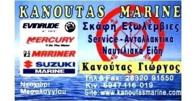 Kanoutas Marine