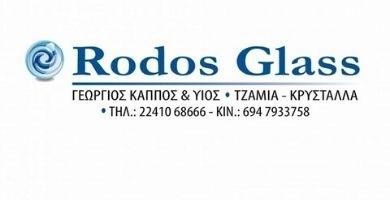 Rodos Glass