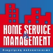 Home Servive And Management
