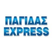 Παγίδας Express