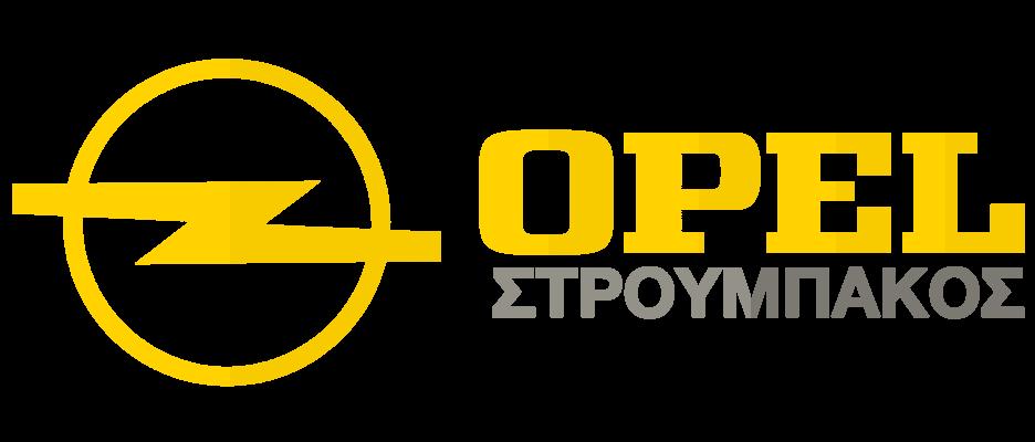 Opel Στρουμπάκος
