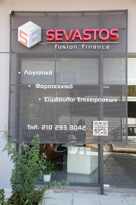 Sevastos Fusiion Finance