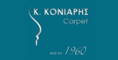 Koniaris Carpet