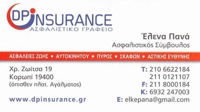 DP Insurance