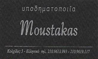 Μουστάκας