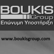 Μπούκης National Service ΑΕ