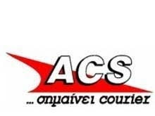 Acs Courier Κατερίνη