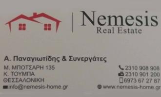 Nemesis Real Estate