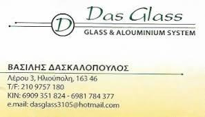 Das Glass