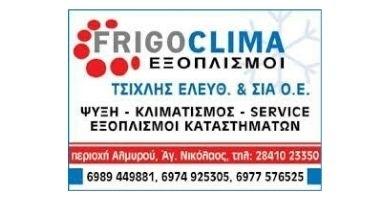Frigoclima