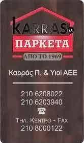 Karras Παρκέτα