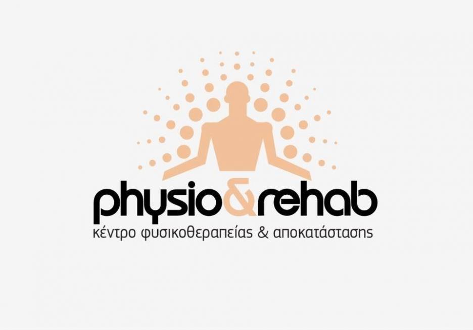 Physio&rehab ΜΑΘΑΣ & ΣΙΑ Ε.Ε. Κέντρο Φυσικοθεραπείας