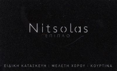 Νιτσόλας